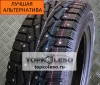 Зимние шины Cordiant 225/55 R17 Snow Cross 101T шип