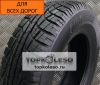 Cordiant 245/70 R16 All Terrain 111T