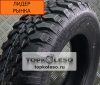 Cordiant 275/70 R16 Off Road 114Q