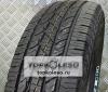 Nexen 265/70 R17 Roadian HTX RH5 115T