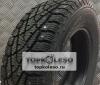 Легкогрузовые шины Nokian 235/60 R17C Hakkapeliitta C3 117/115R шип